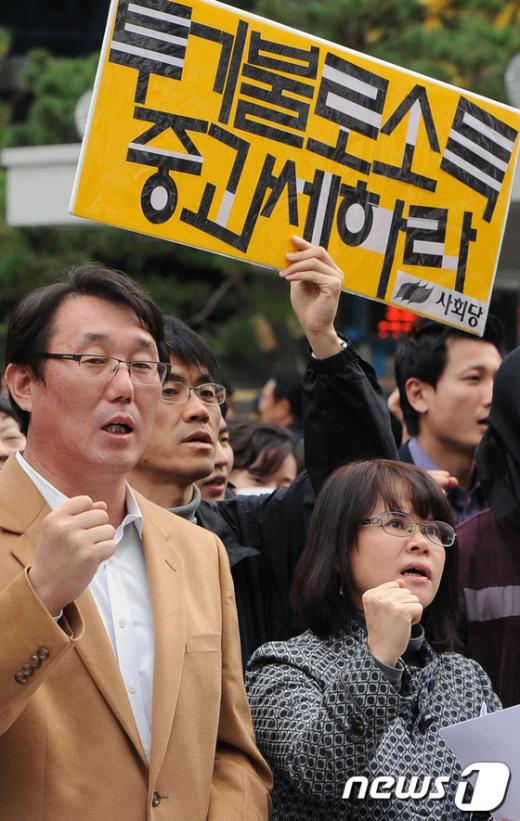 """[사진]""""투기불로소득 중과세하라"""""""