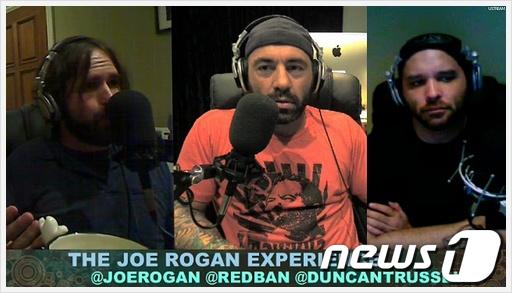 미국 팟 캐스트 코미디 부분 상위권 프로그램 'The Joe Rogan Experience'.  News1