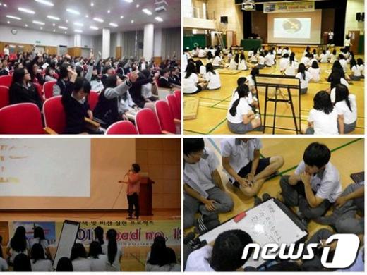 청소년 적성·진로탐색 프로젝트 `road no.19'에 참가한 학생들의 모습/사진제공=서울시청 News1