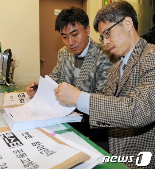 [사진]민변·참여연대, 론스타 공동고발장 제출