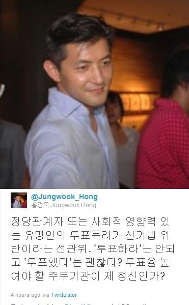 홍정욱 트위터 (@Jungwook_Hong) News1