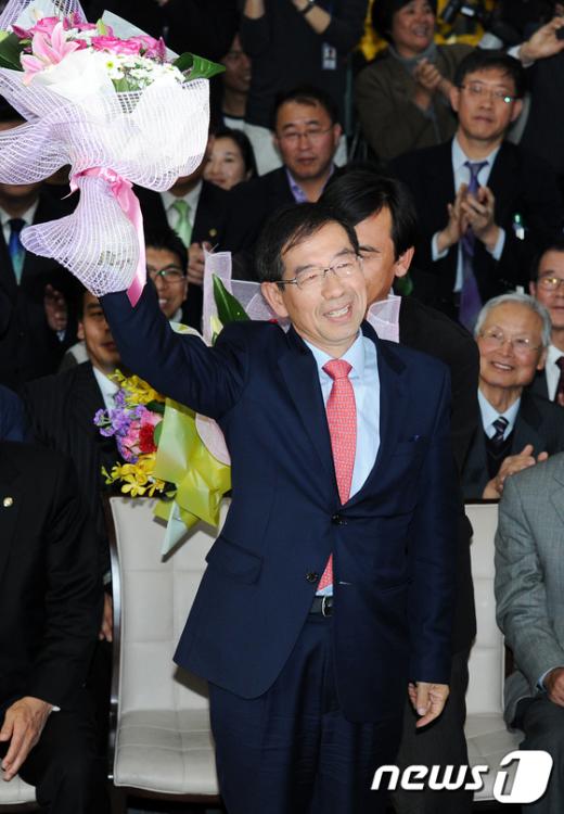 [사진]'승리의 꽃다발'