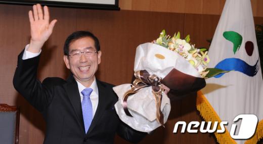 [사진]박원순 시장 '이 맛이구나!'