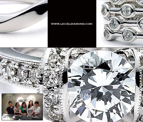 다이아몬드 전문 쇼핑몰 '르시엘 다이아몬드'의 깊은 철학
