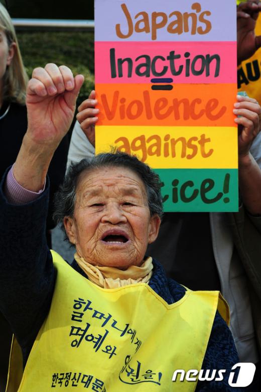 [사진]'할머니의 외침'
