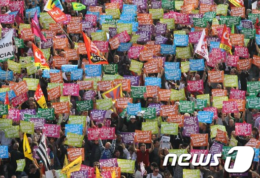 AFP=News1