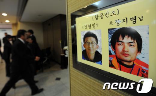 [사진]'촐라체원정대' 故 김형일·장지명, 한국산악회장으로 거행