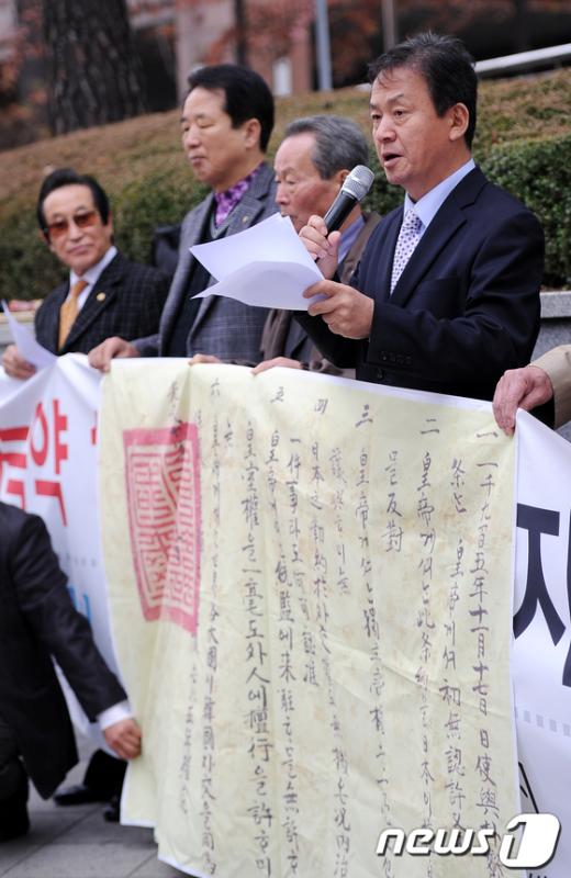 [사진]일대사관 앞 규탄 기자회견