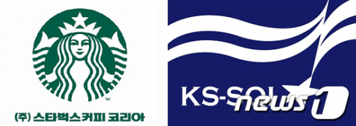 스타벅스커피 코리아 CI와 한국서비스품질지수 인증마크(왼쪽부터)  News1