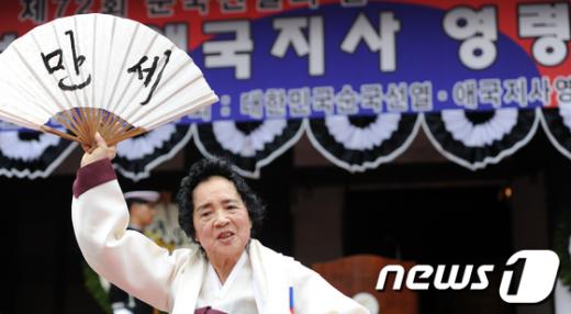 [사진]순국선열·애국지사 '만세'