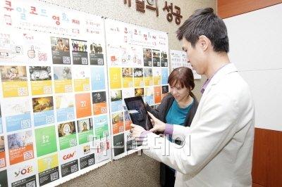 ▲QR코드 영화제는 포스터와 벽면만 있으면 개최할 수 있다.