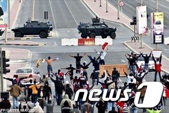 바레인에서 지난 2~3월 반정부 시위가 일어났다. AFP=News1