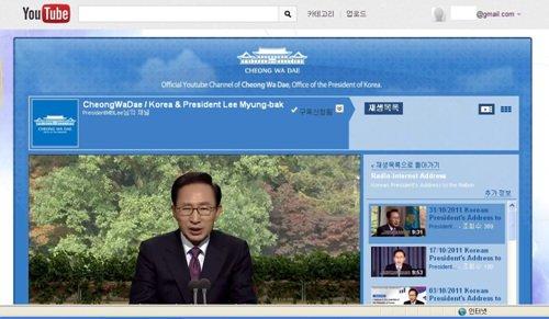 ↑청와대 유튜브 공식채널 캡쳐화면. 청와대는 2009년 4월부터 동영상 업로드를 위해 국적을 '한국'에서 '전세계'로 변경했다.