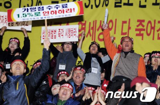 [사진]'가맹점 수수료 1.5%로 인하하라'