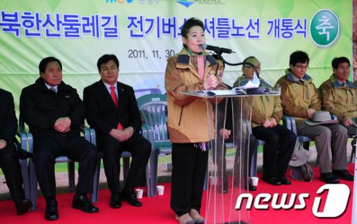 [사진]북한산 우이령길 전기셔틀버스 개통식