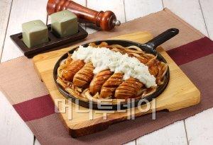 감자요리 경연대회 우수작, 실제 메뉴로 출시 '감자무스그릴드소세지'