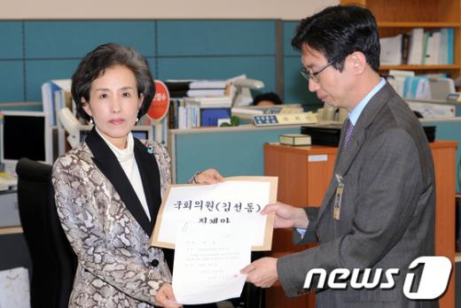 [사진]'최루탄 의원' 김선동 윤리위 제소