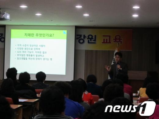 장수보건의료원 마을건강원 교육. /사진제공=장수보건의료원  News1