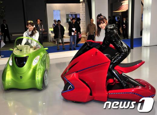 1인용 전기자동차 코봇 News1  AFP=News1