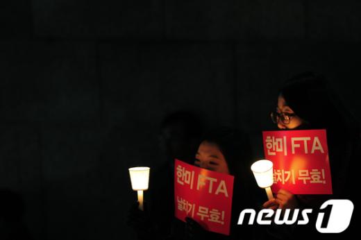 [사진]'반대 촛불'