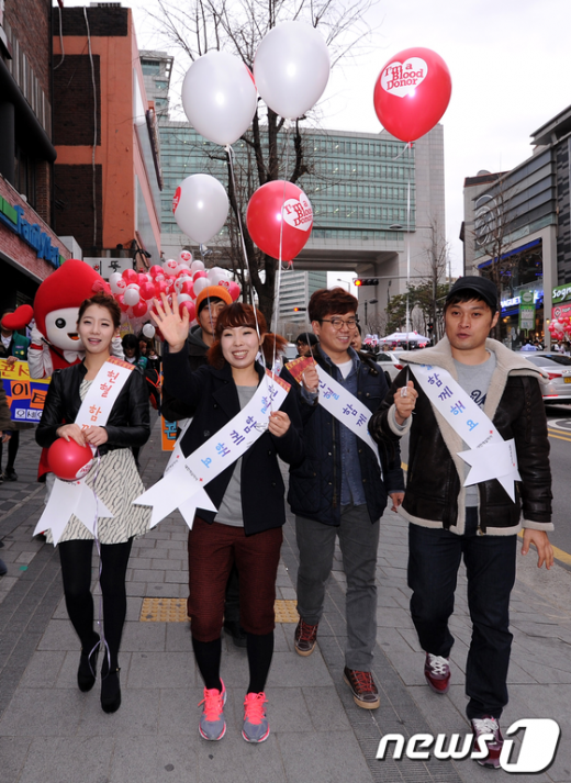 [사진]헌혈홍보 나선 개콘 멤버들