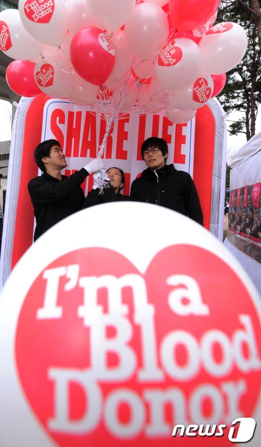 [사진]'동절기 헌혈홍보를 위한 거리캠페인'