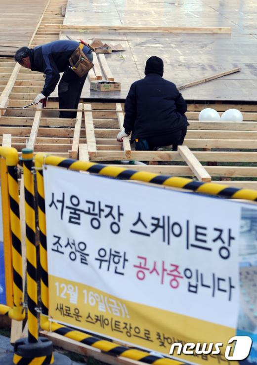 [사진]서울광장, 스케이트장 변신 중!