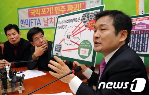 [사진]민주당 선관위사이버테러 진상조사단회의