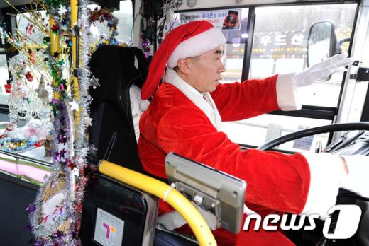 [사진]'크리스마스 버스 출발합니다'