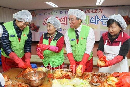 캠코, 김장김치 1004포기 독거노인에 전달