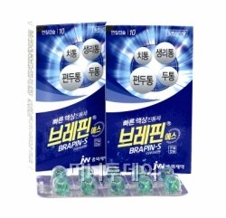 JW중외제약, 연질캡슐 진통제 `브레핀에스' 선봬
