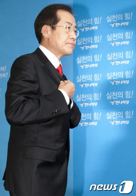 [사진]사퇴 기자회견 마친 홍준표