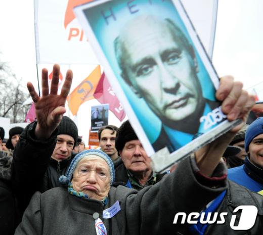 러시아 모스크바에서 10일(현지시간) 부정선거를 규탄하는 시위에 최소 2만명이 참가했다. AFP=News1