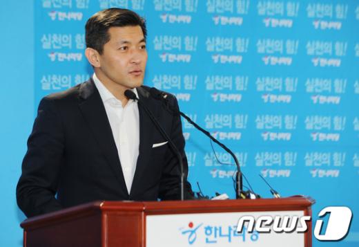 [사진]한나라당 홍정욱 의원 '총선 불출마'