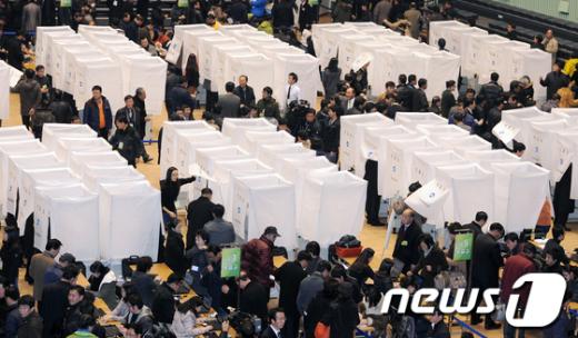 [사진]민주당 야권통합 찬반투표