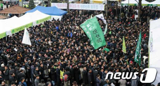 [사진]민주당 전국대의원대회