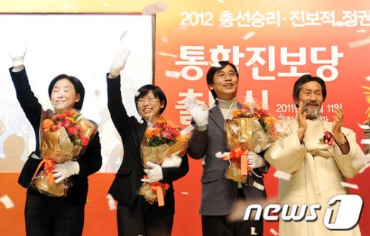 [사진]환한 미소의 통합진보당 공동대표들