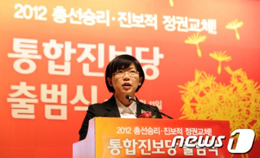 [사진]개회사 하는 이정희 공동대표