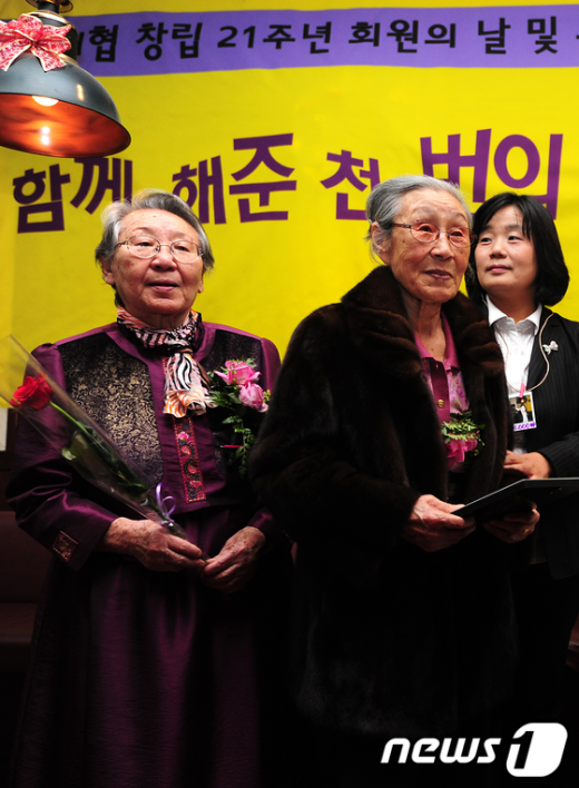 [사진]1000차 수요집회 앞둔 할머니들