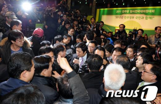 [사진]'몸싸움 전당대회'