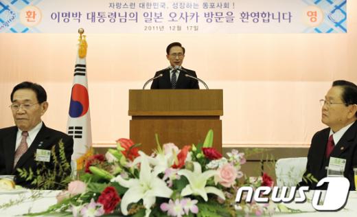 [사진]위안부 문제 제기하는 이명박 대통령