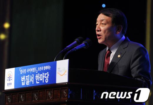 [사진]권재진 장관의 축사