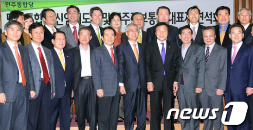 [사진]민주통합당 신임지도부-민주진보진영 연석회의