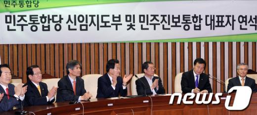 [사진]민주통합당 신임지도부-민주진보통합대표자 연석회의