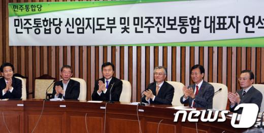 """[사진]민주통합당 """"총선-대선 승리하겠다"""""""