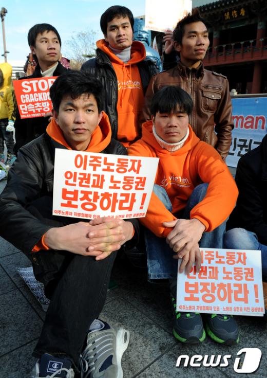 [사진]'우리의 인권도'