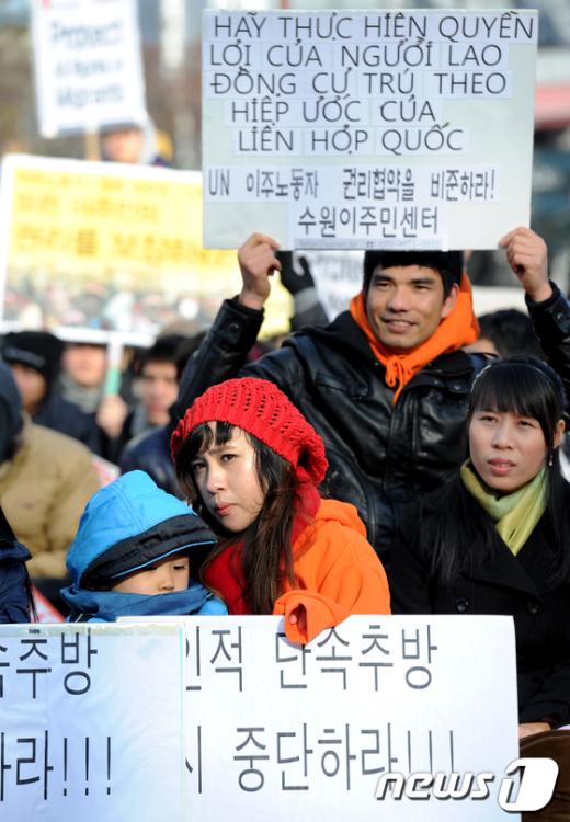 [사진]'세계 이주민의 날'