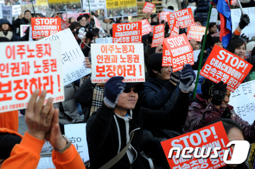 [사진]인권과 노동권 보장하라!