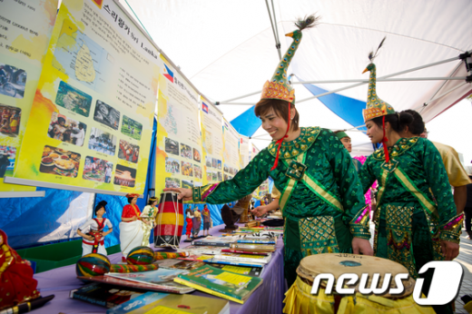 [사진]'2011 세계 이주민의 날 한국대회'