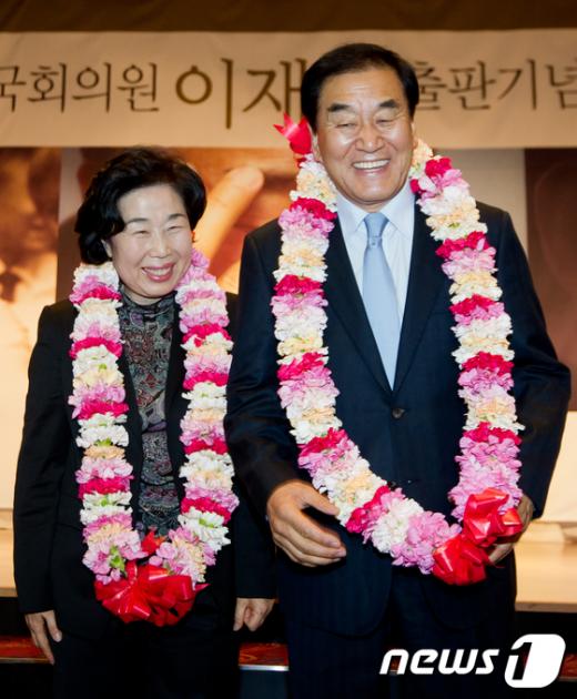 [사진]'즐거운 출판기념회'